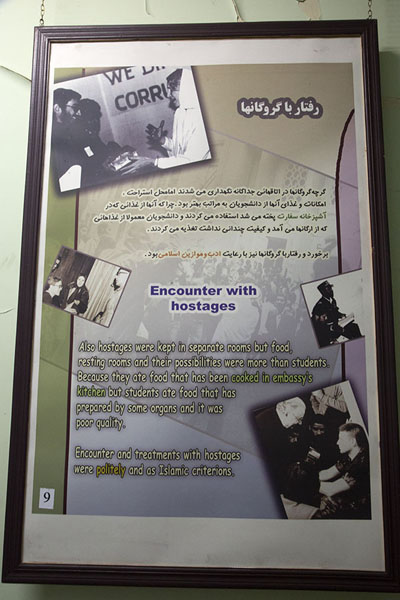Placard about the way the hostages were treated during the crisis | US Den of Espionage | Irán