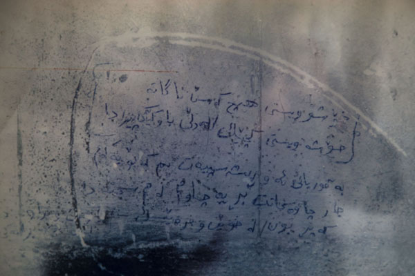 Picture of Writing on the wall by a female prisoner of Amna SurakaSulaymaniyah - Iraq
