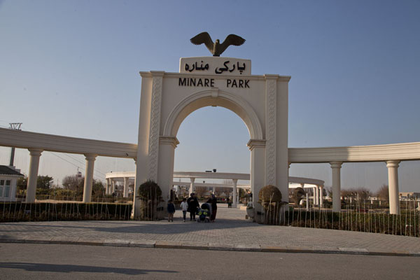 Photo de Entrance of Minaret ParkErbil - Irak