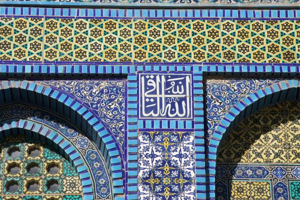 Detail of the wall of the Dome of the Rock - 以色列
