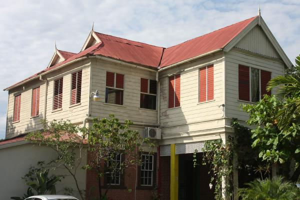 House of Bob Marley, now a museum | Musée Bob Marley | Jamaique