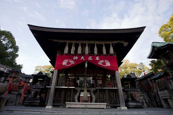Picture of Shrine at the top of Inari-san