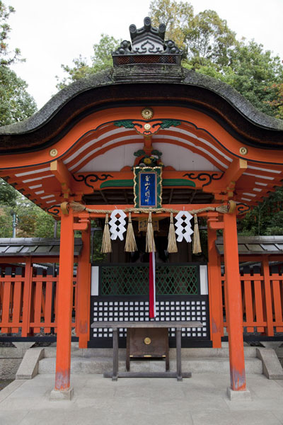 Picture of Fushimi Inari-taisha (Japan): Frontal view of the main shrine of Fushimi-Inari