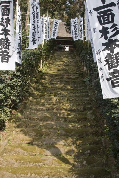 Picture of Kamakura (Japan): Old stone stairs leading to Sugimoto-dera, oldest temple of Kamakura