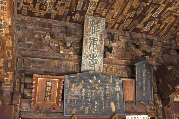Foto di Wooden interior of one of the buildings belonging at Sugimoto-dera, the oldest temple of Kamakura - Giappone - Asia