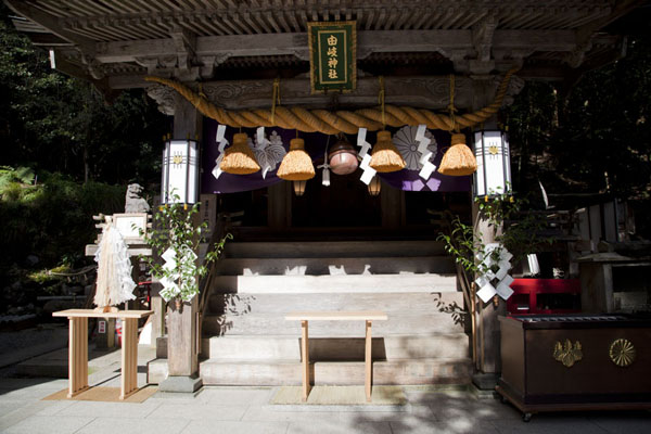 Part of the Yuki-jinja shrine at Kurama | Kurama to Kibune | Japan