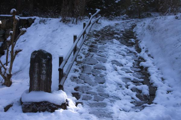Nakasendo paved with stones and covered in snow | Nakasendo | Japan