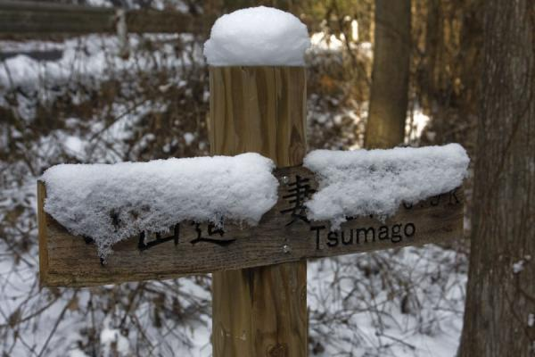 Snow on one of the signposts of the Nakasendo | Nakasendo | Japan