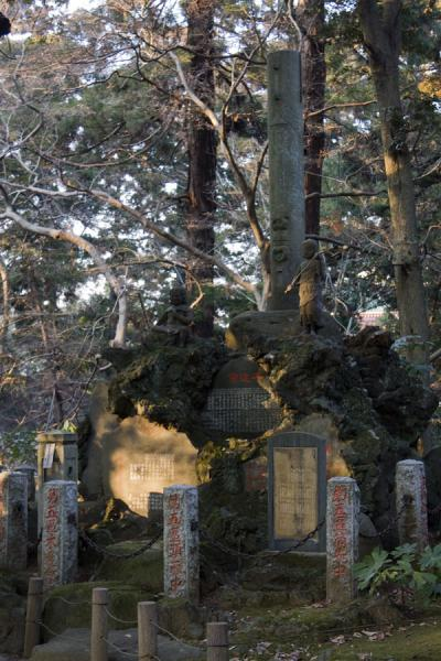 Picture of Stone stelae can be seen everywhere in the park of Narita-san temple