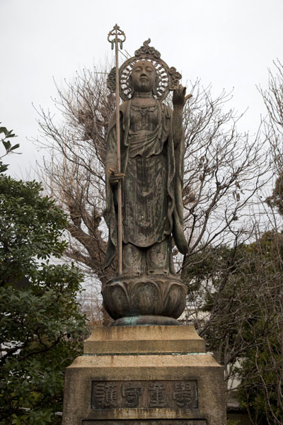 Picture of Statue at Tenno-ji TempleTokyo - Japan