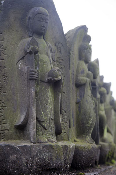 Picture of Sculpted stones in Kannon-ji TempleTokyo - Japan