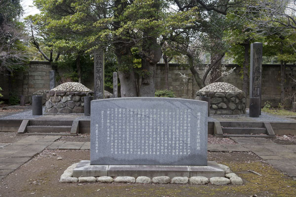 Picture of Tokugawa Yoshinobu, the last shogun of the Edo shogunate, is buried in this grave in Yanaka cemetery