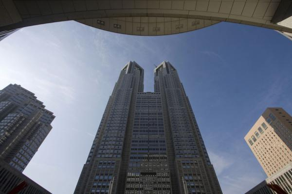 Picture of Nishi Shinjuku architecture (Japan): View of the Tokyo Metropolitan Government building
