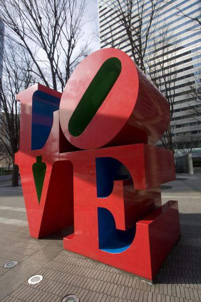 LOVE sign near square in Shinjuku at Higashi-dori and Kita-dori avenue | Nishi Shinjuku architecture | Japan