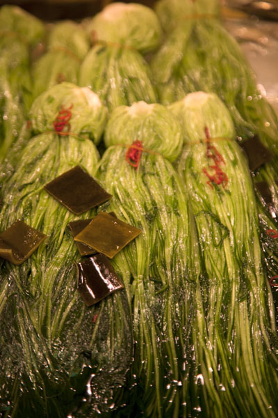 Close-up of vegetables for sale at the market | Nishiki Market | 日本