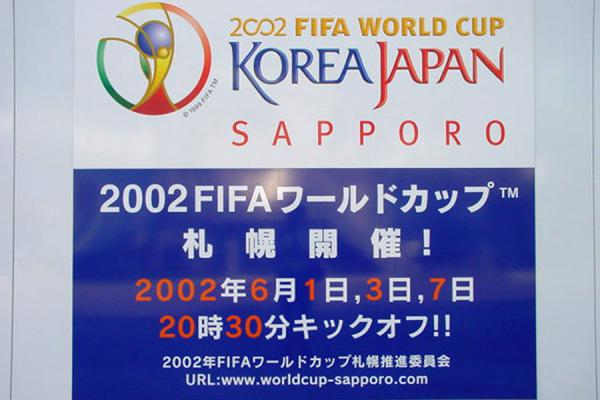 Announcing the 2002 World Cup | Sapporo Dome | Japan