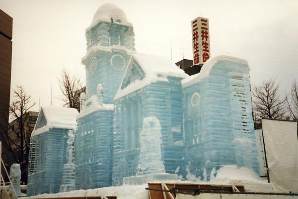 Building made from ice | Sapporo Snowfestival | Japan