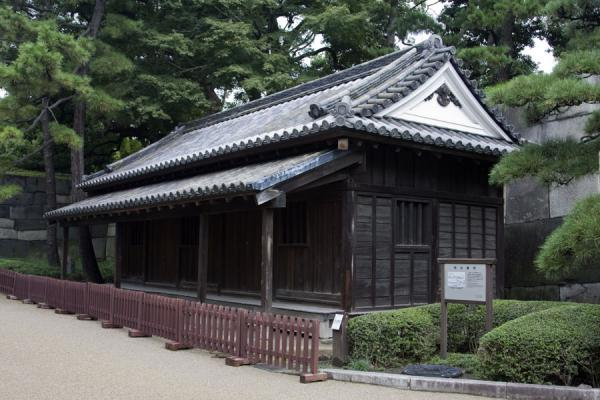 Doshin Bansho guardhouse near Ote-mon Gate | Imperial Gardens | Japan