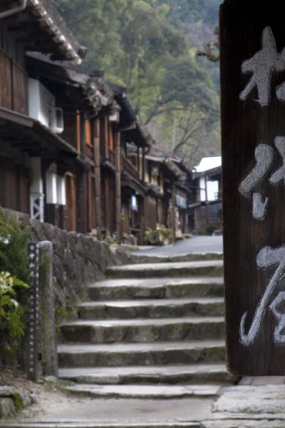 Stone stairs in the traditional village of Tsumago | Tsumago | Japan