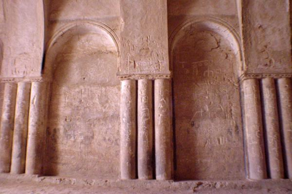 Picture of Desert Castle Loop (Jordan): Detail of wall in Qasr al-Kharaneh, near Amman