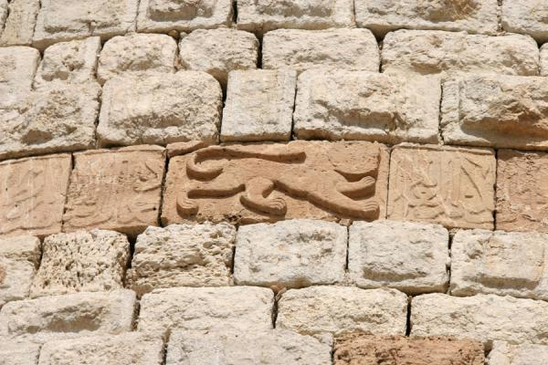 Detail of the At-Tawaheen tower in Kerak town | Kerak | Jordanië