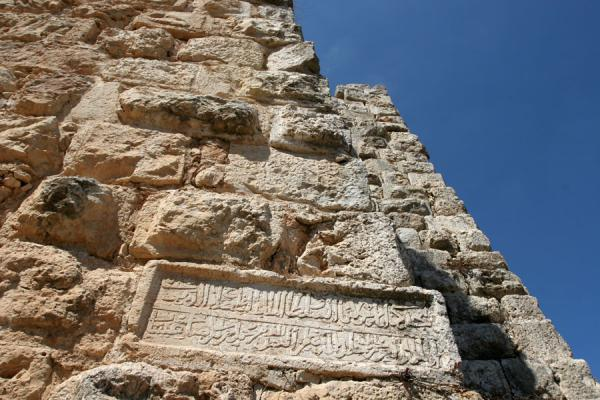 Looking up one of the watchtowers with Arabic inscription | Qalat ar-Rabad | Jordanië