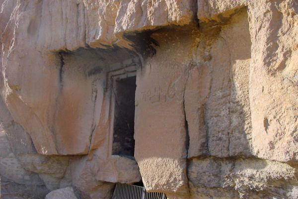 The entrance to the Araq al Amir cave with the Aramaic writing on the right wall | Wadi Seer | Jordan