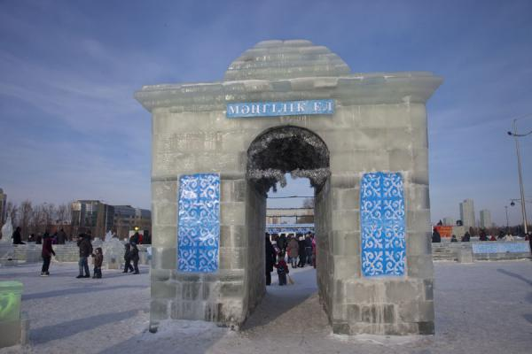 Arch sculpted out of ice | Astana Ice Sculptures | Kazakhstan