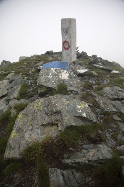 Picture of The Rudoka e Madhe peak proper, at 2658m the highest point of Kosovo, and shared with North MacedoniaRudoka e Madhe - Kosovo