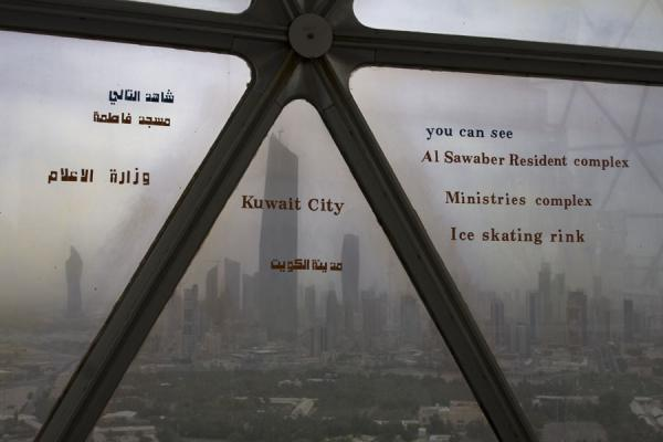 The skyline of Kuwait seen through the glass of the observation deck of the Kuwait Towers | Kuwait Towers | Kuwait