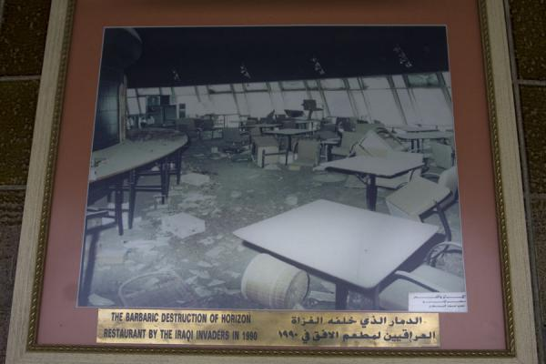 One of the pictures testimony to the destruction of the Kuwait Towers caused by Iraqi troops |  | 科威特