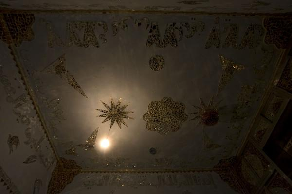 Ceiling of a room in the House of Mirrors | House of Mirrors | Kuwait