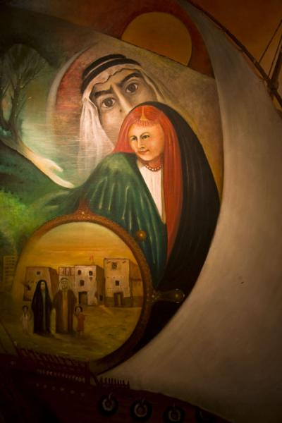 Foto di Detail of a painting in the House of MirrorsCasa degli Specchi - Kuwait