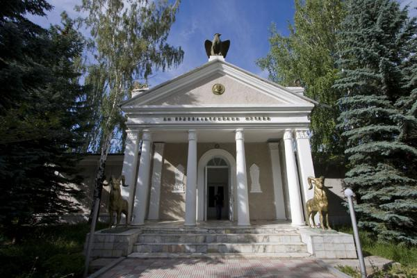 Classical building, home to the museum of Przewalski | Przewalski monument | Kyrgyzstan