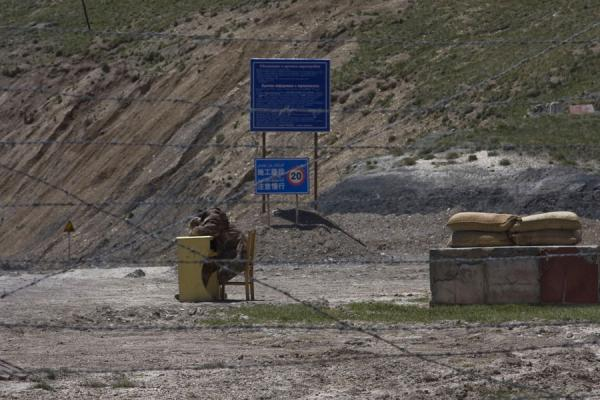 Picture of Torugart border crossing (Kyrgyzstan): Sleeping at the border crossing of Torugart