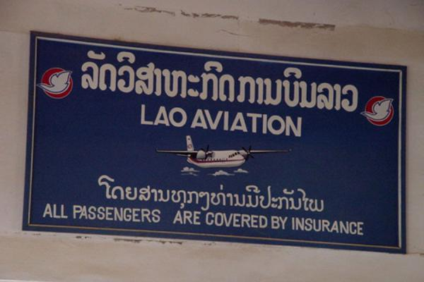 Picture of Nice to knowLao Aviation - Laos