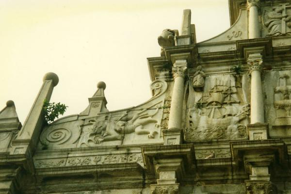 Foto de Fragment of Portuguese cathedralMacau city - Macau
