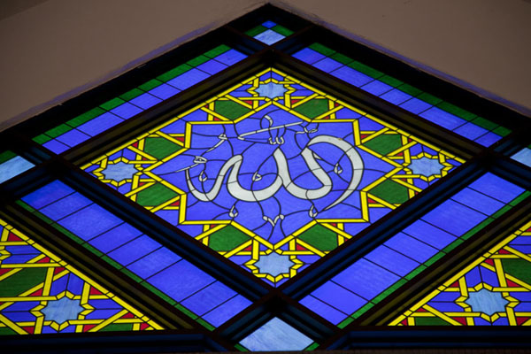 The word Allah written in stained glass | Masjid Negara | Malaysia