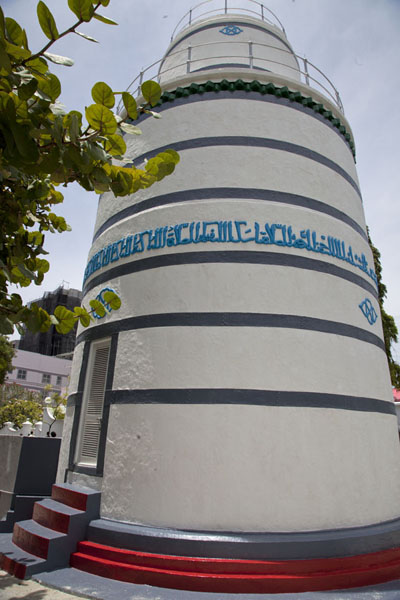 The minaret of the Old Friday mosque | Malé Old Friday Mosque | Maldives
