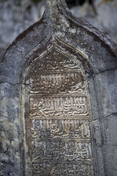 Close-up of tombstone on the cemetery of the Old Friday mosque | Malé Old Friday Mosque | Maldives
