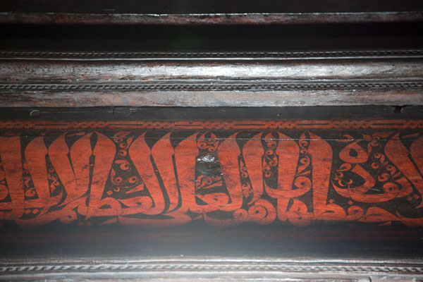 Picture of Detail of a wooden beam with calligraphy depicting a Quranic text inside the mosque