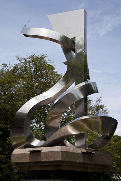 Picture of The Republican Monument, unveiled in 1999 in commemoration of 30 years of independence