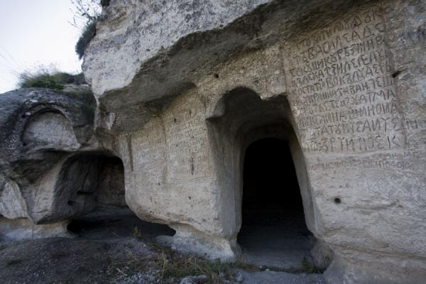 Picture of Monastery of Bosie (Moldova): Writings in various languages on the rocky wall of the Monastery of Bosie