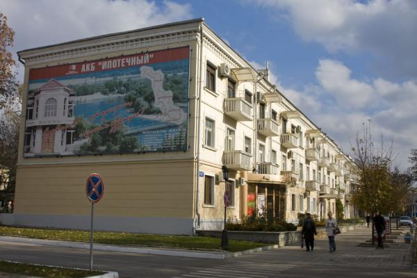 Picture of Tiraspol (Moldova): Building in downtown Tiraspol