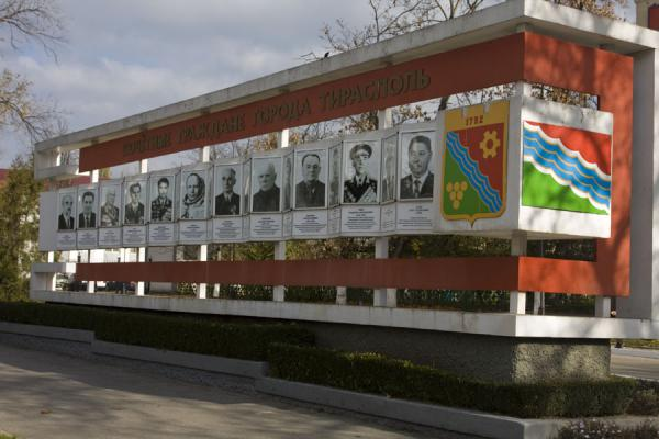 Gallery with some of the heroes of the PMR | Tiraspol | Moldova
