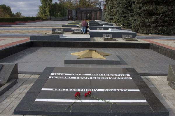 Graves of the soldiers who died in the 1992 civil war | Tiraspol | Moldova