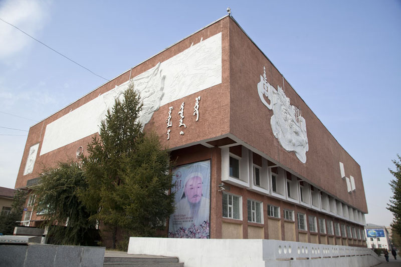 National Museum of Mongolian History | Chinggis-Khaan square | Mongolia