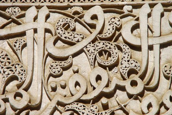 Calligraphic decoration of the medersa el-Attarine | Old Fs | Morocco