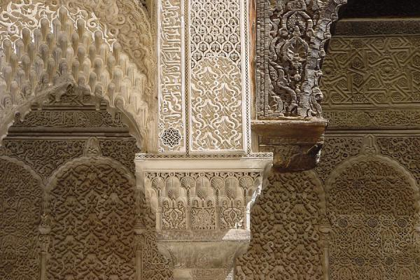 The intricate artwork of the Medersa el-Attarine | Old Fs | Morocco