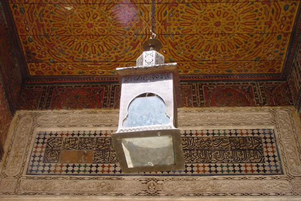The ceiling of the Nejjarine fountain | Old Fs | Morocco